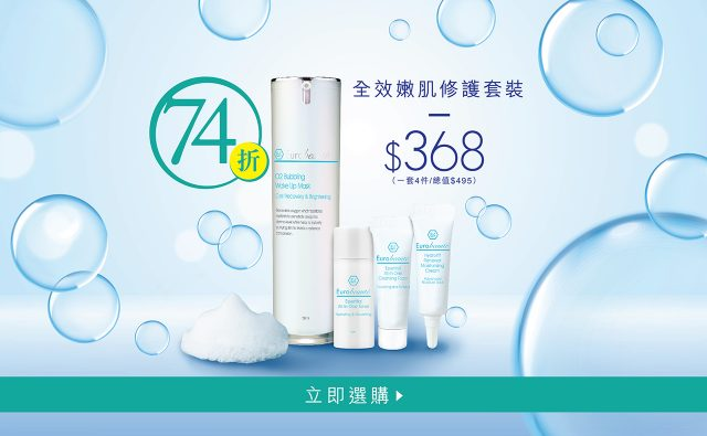 EB201906001-EB-shopping-cart-offer-banner_368set_1280x790-01