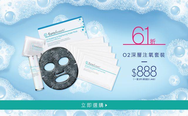 EB201906001-EB-shopping-cart-offer-banner_888set_1280x790-02