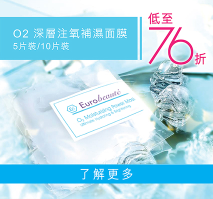 EB201906001-EB-shopping-cart-offer-banner_O2-24off_20190625