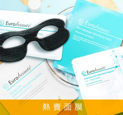 EB202002001 website banner mask buy3get3free