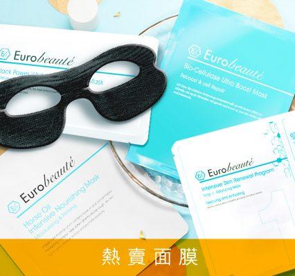 EB202002001 website banner mask buy3get3free